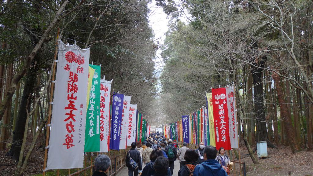 醍醐寺 五大力さん2015