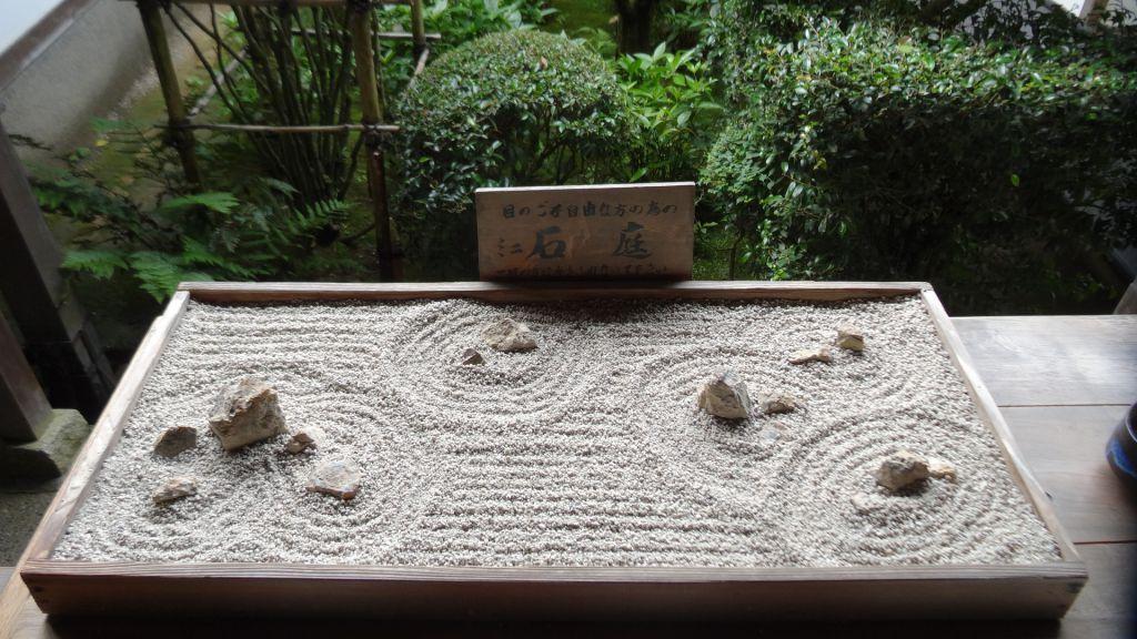 龍安寺 石庭 模型