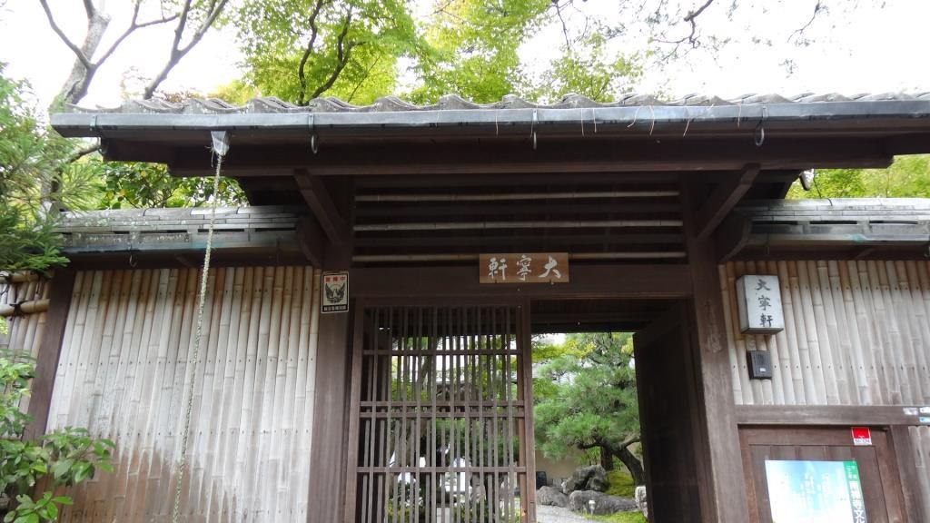 京の夏の旅2015~南禅寺 大寧軒 特別公開