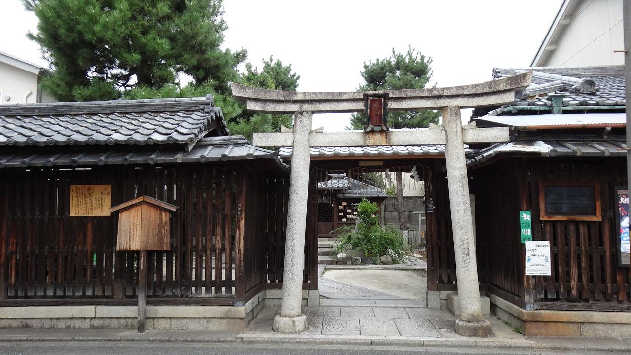 幸神社(さいのかみのやしろ) の御朱印