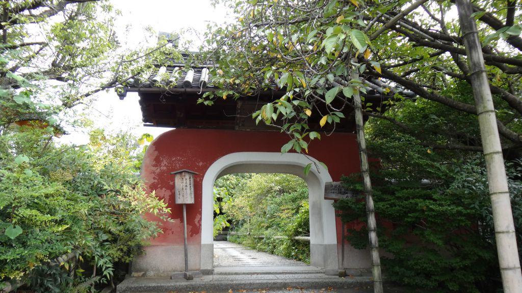 石峰寺 竜宮門