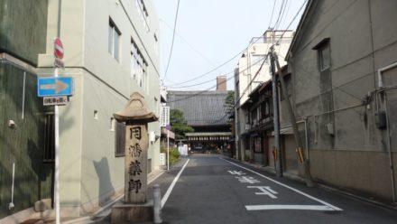 因幡堂平等寺