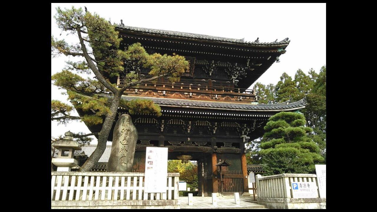 嵯峨 清凉寺