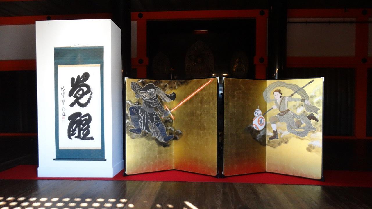 スター・ウォーズとのコラボ~清水寺