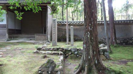 苔寺 西芳寺