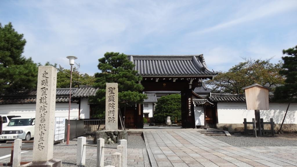 聖護院門跡