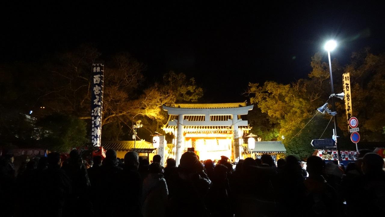 開門神事「福男選び」2016~西宮神社