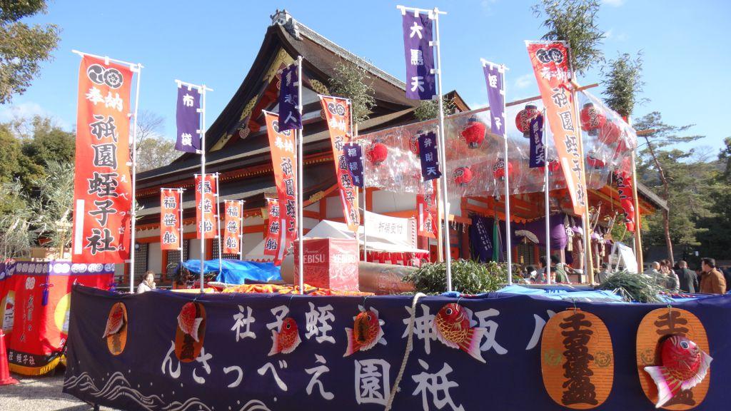 八坂神社 御本社