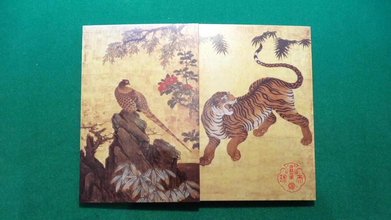 京の冬の旅 妙心寺 霊雲・玉鳳・天球院