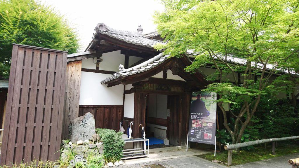 東福寺塔頭 天得院「桔梗を愛でる特別拝観」