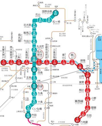 京都市営地下鉄 路線図