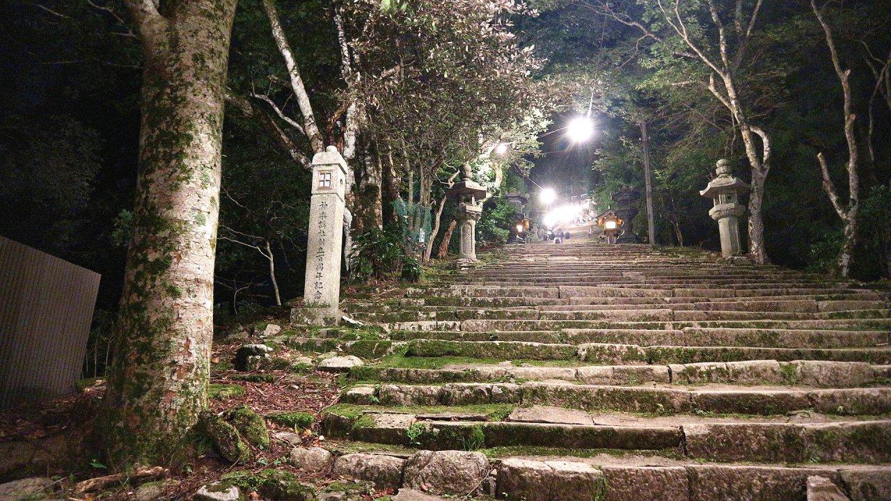 愛宕神社 千日通夜祭