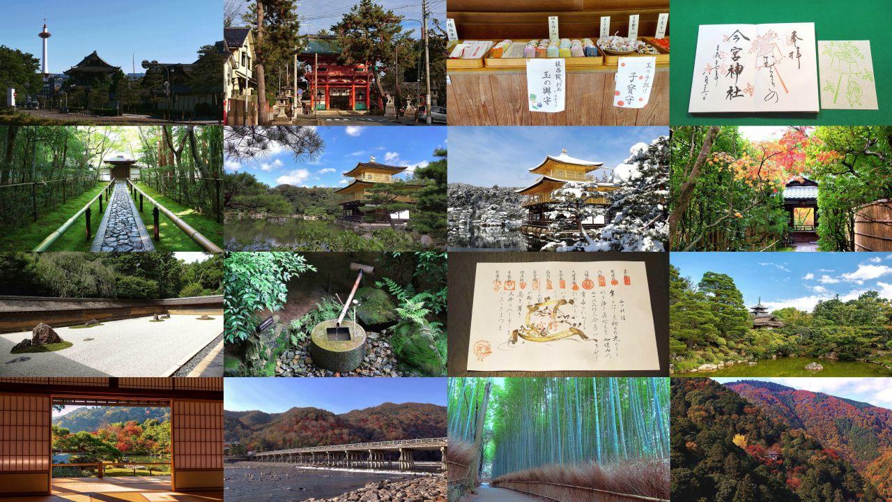 京都のおすすめ1日御朱印コース 烏丸~世界遺産編+今宮神社・高桐院・嵐山…