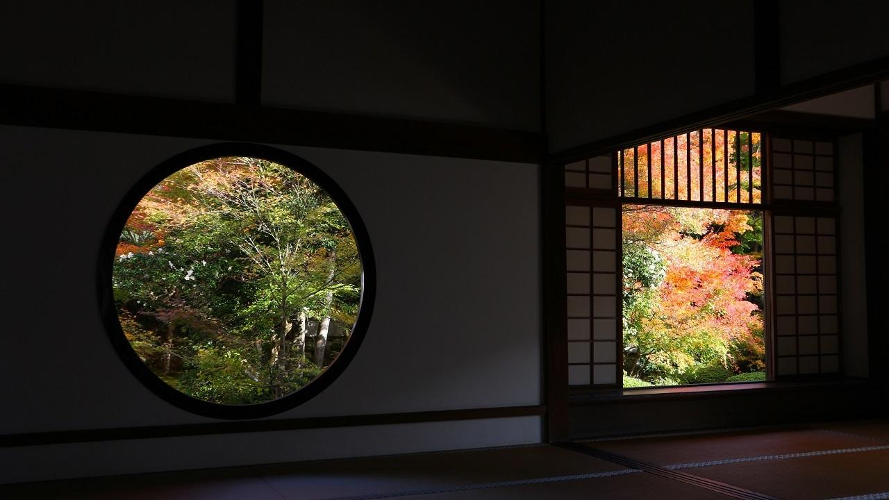 迷いの窓&悟りの窓~源光庵の御朱印