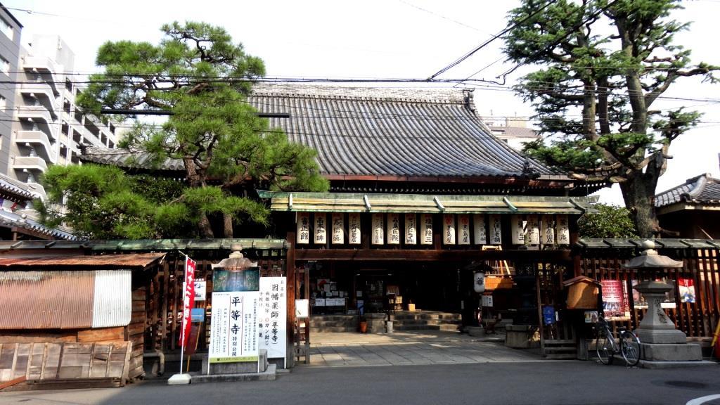 因幡堂 平等寺