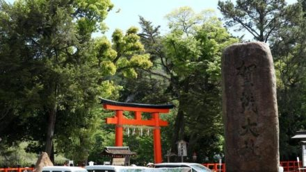世界文化遺産 上賀茂神社