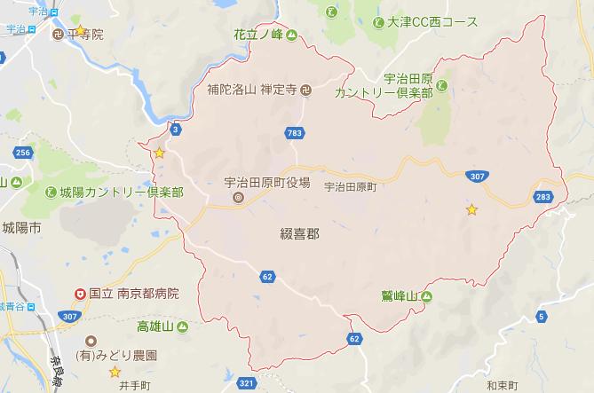 宇治田原町 Google Map