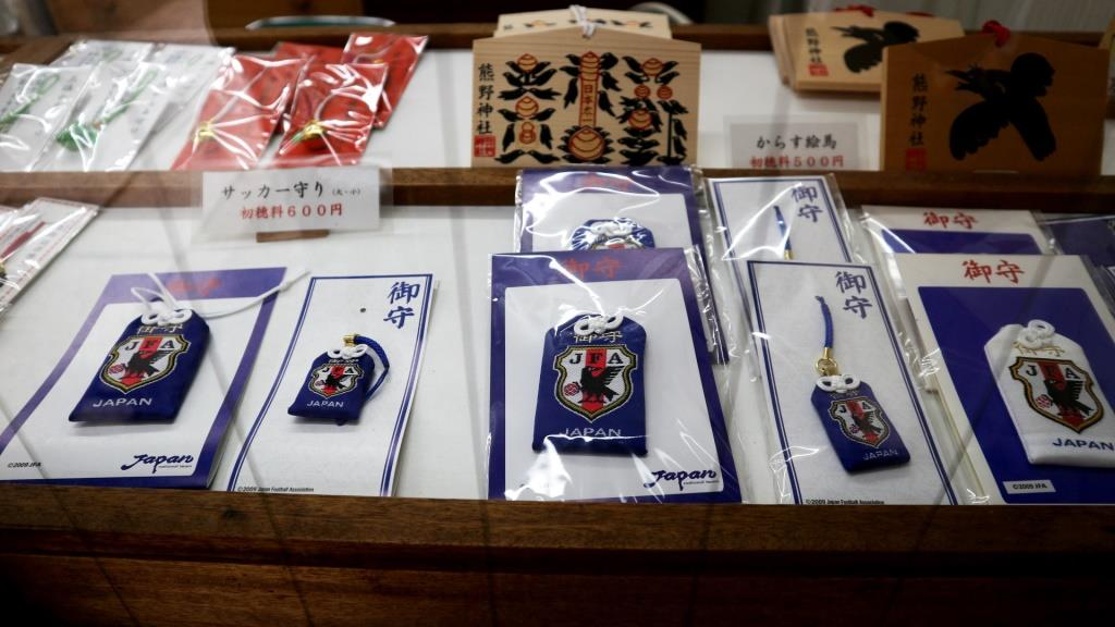 京都熊野神社 お守り