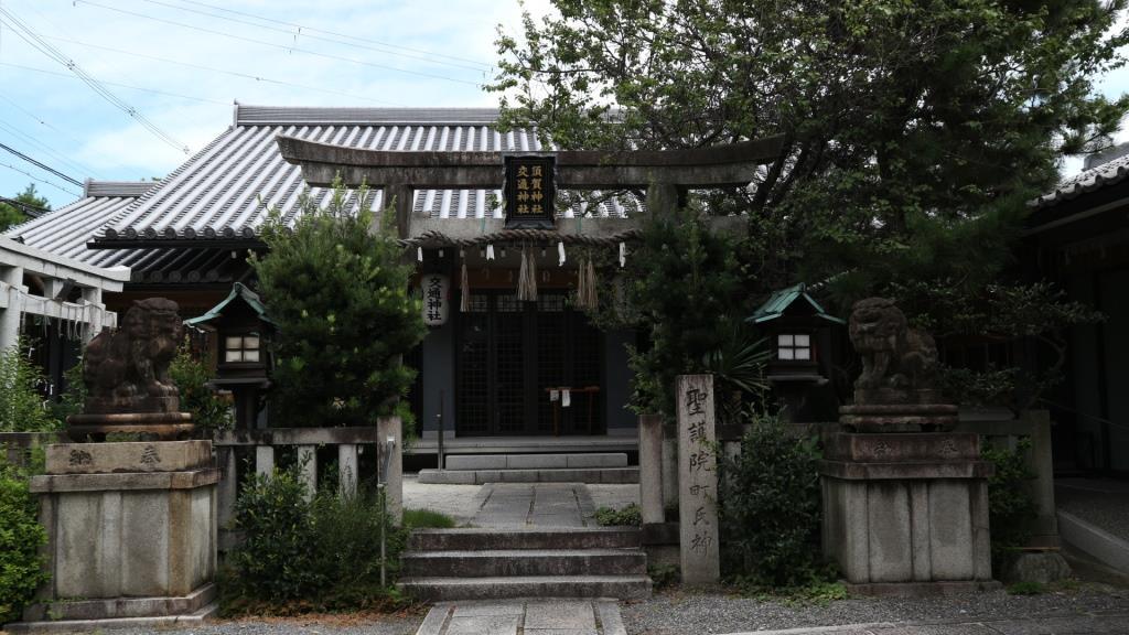 須賀神社・交通神社