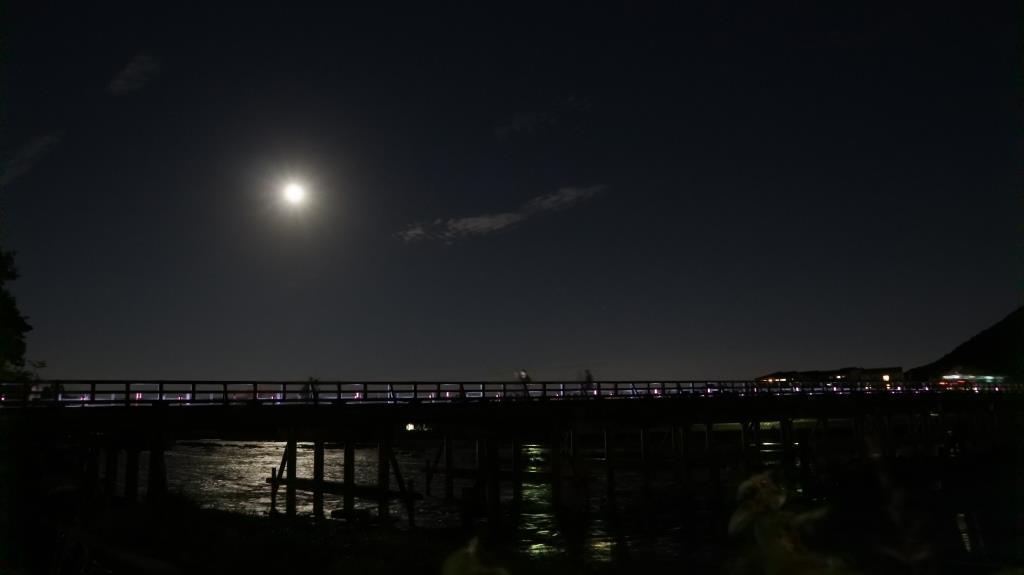 嵐山 渡月橋 中秋の名月2017
