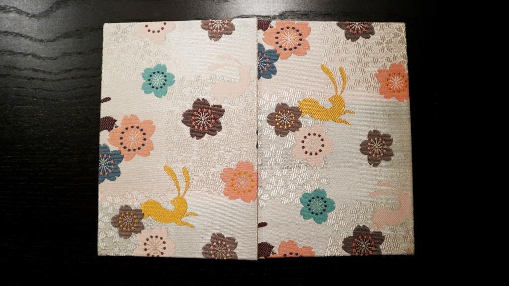 鳥の子和紙 御朱印帳