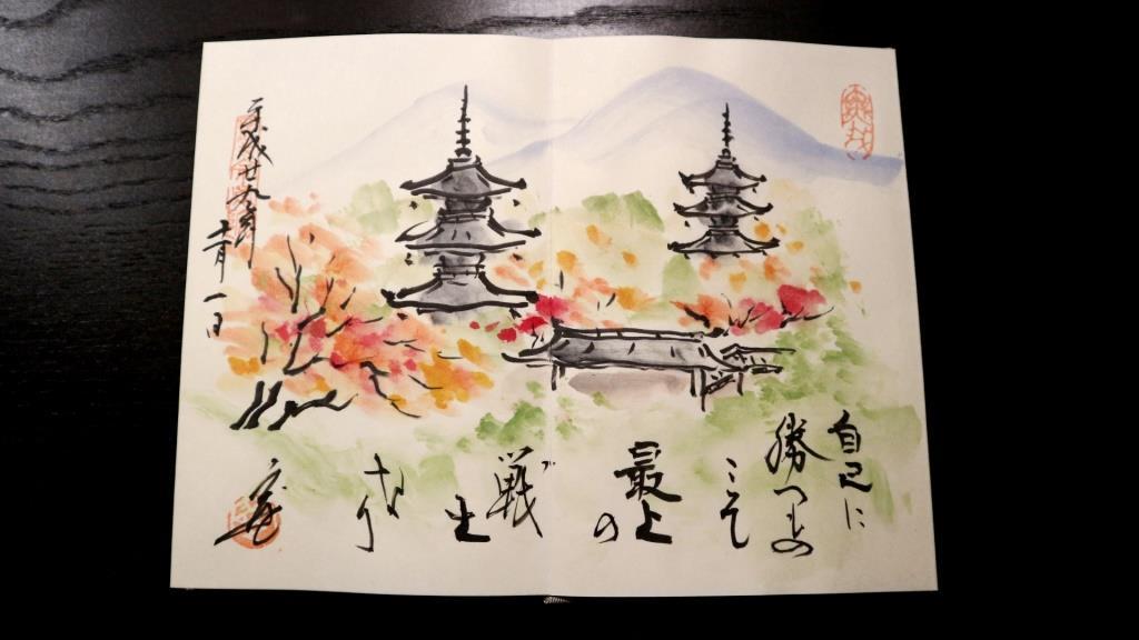 當麻寺塔頭 宗胤院 究極のアート御朱印 當麻寺の風景