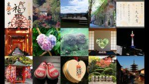 京都のフォトジェニックなインスタ映え