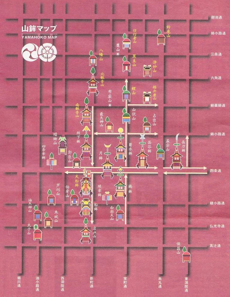 京都新聞 祇園祭特集2015 山鉾マップ