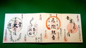 泰勝寺 4つのストーリー御朱印