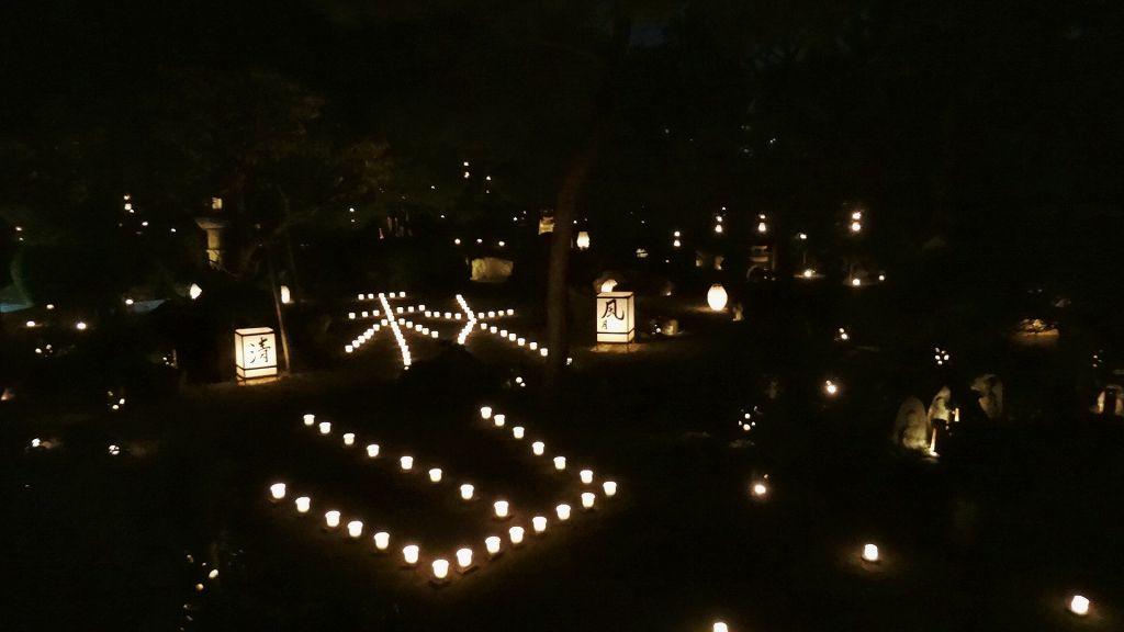 妙心寺塔頭 東林院 梵燈のあかりに親しむ会