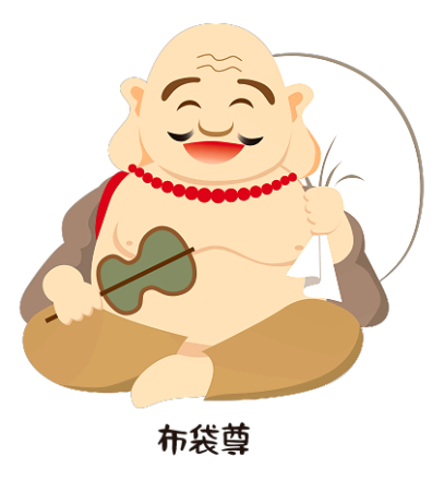 七福神 布袋尊