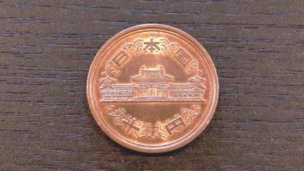 平等院鳳凰堂 10円玉のデザイン