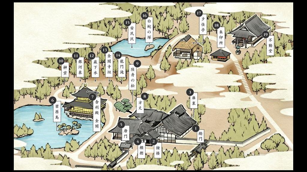 金閣寺 境内図