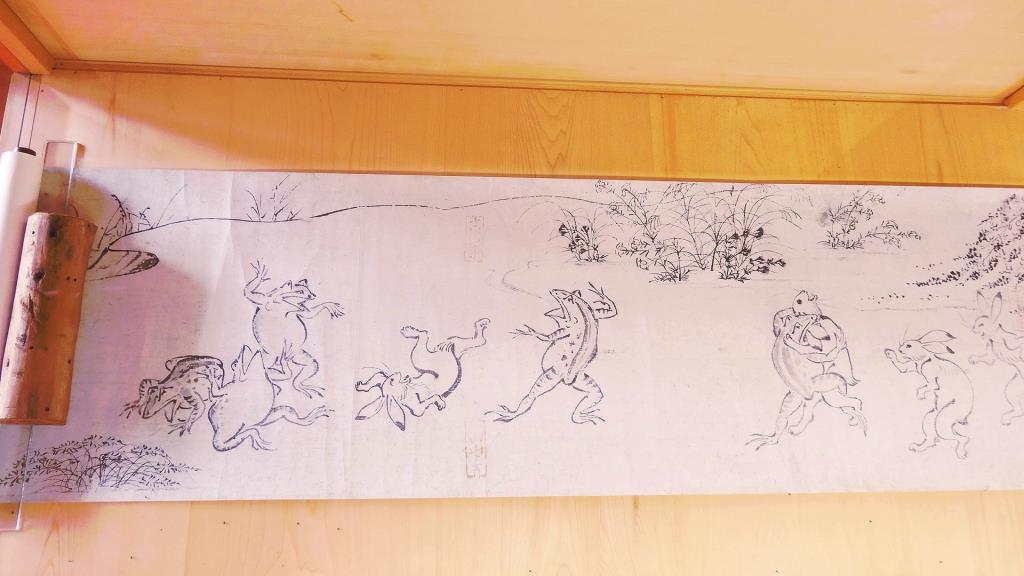 高山寺 国宝 鳥獣人物戯画