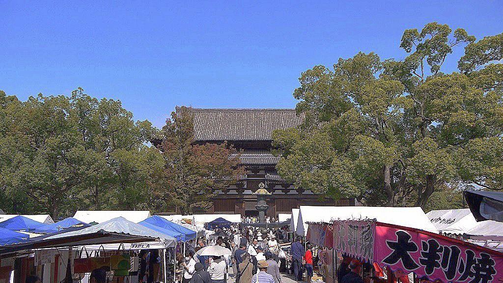 東寺 毎月21日 弘法市