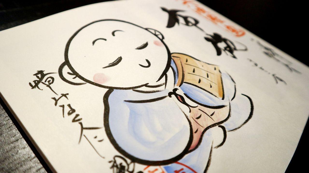 https://www.goshuin.happy-clovers.com/wp-content/uploads/2020/09/2HoujuuNoboribataSSP1-1280.jpg