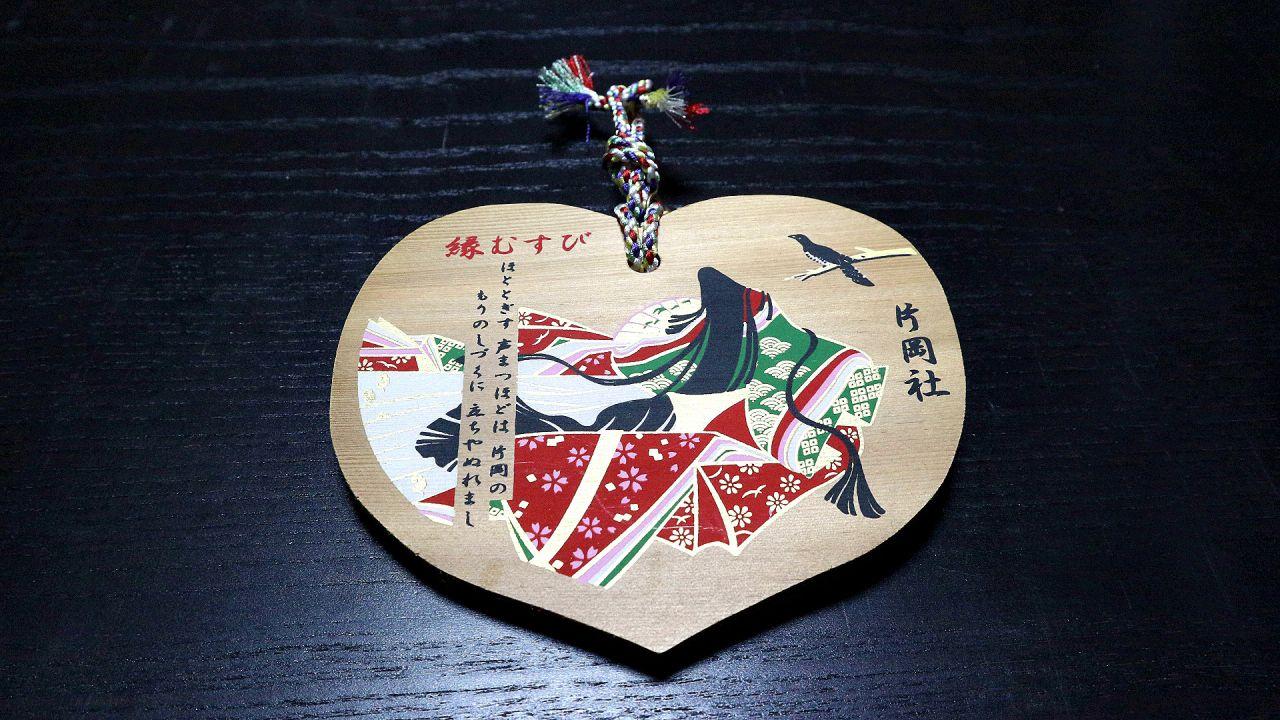 上賀茂神社第一摂社 片岡社 絵馬