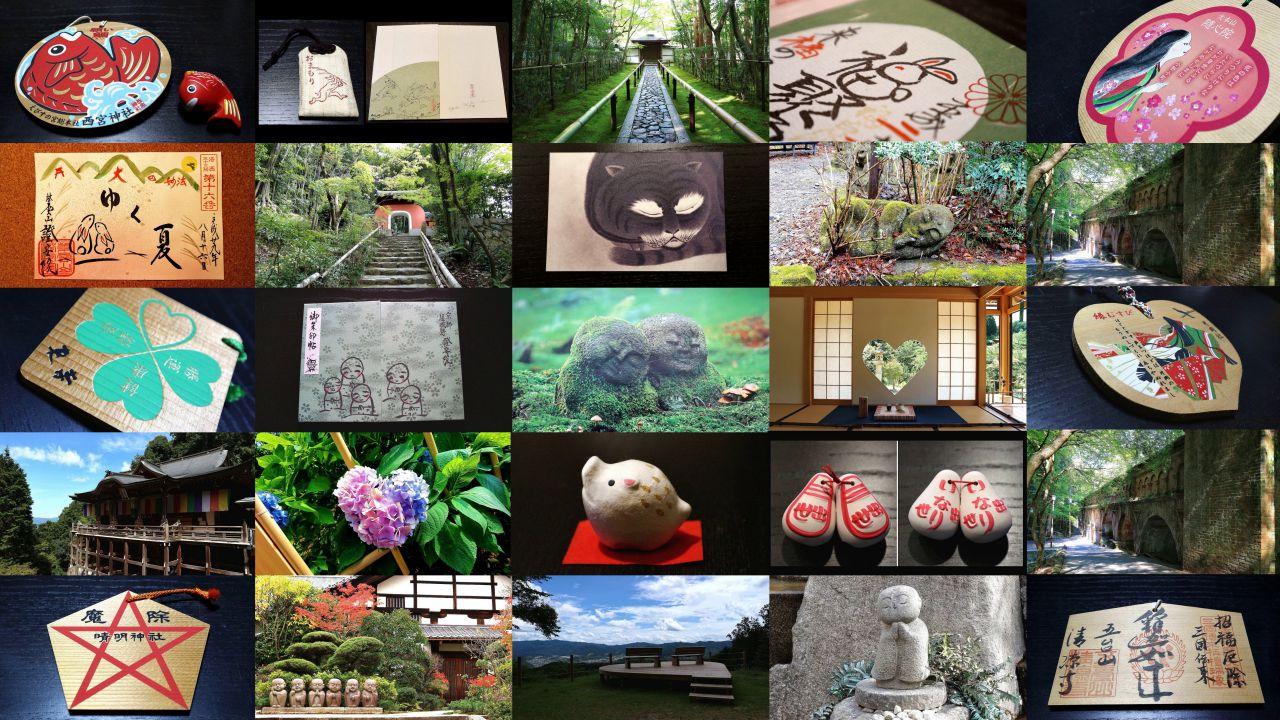 京都のかわいい絵馬・お守り・お地蔵さま・御朱印帳…ちょっと変わった神社仏閣