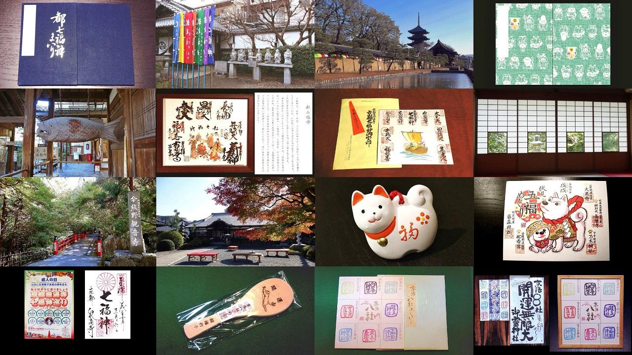 ご利益満載☆京都で人気のおすすめ初詣コース&御朱印まとめ