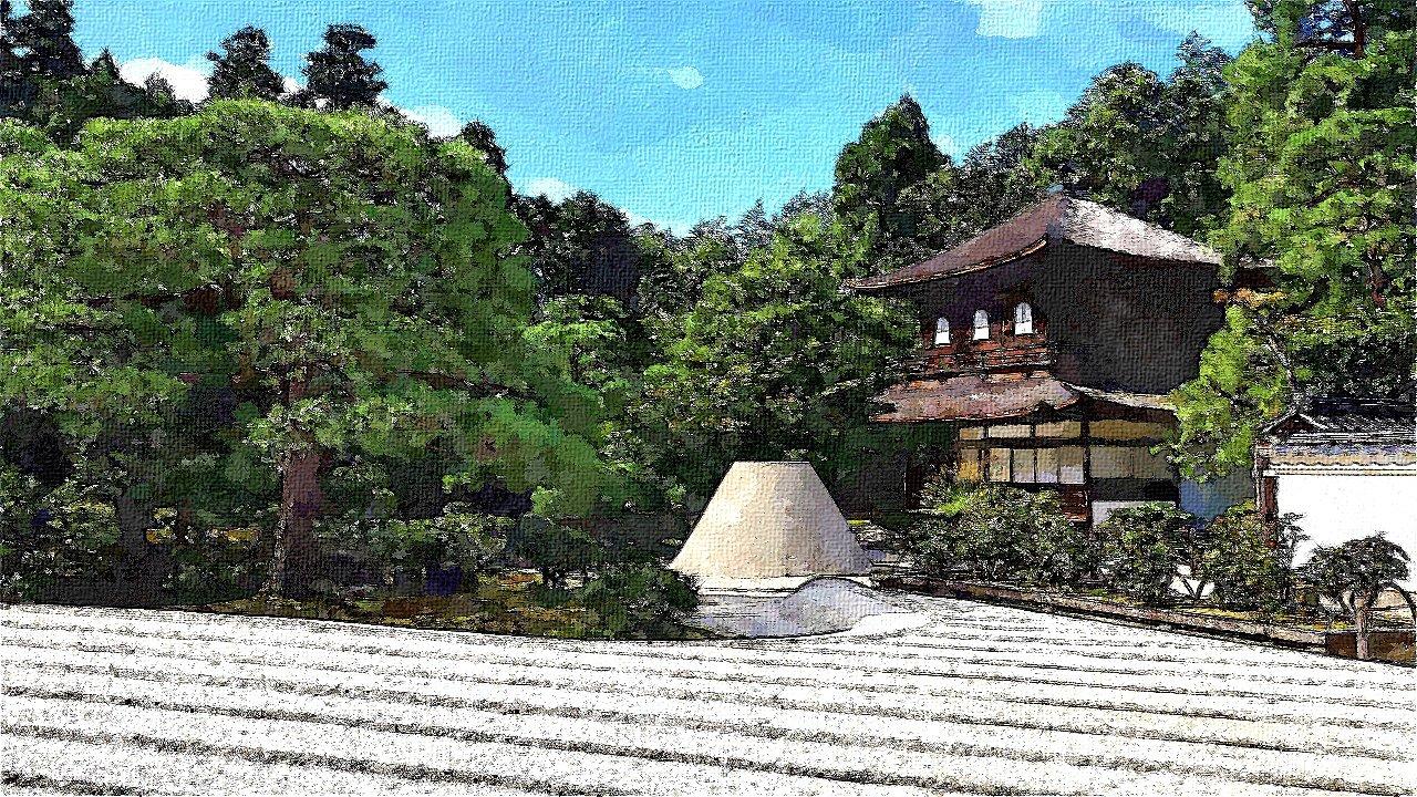 世界文化遺産 銀閣寺 水彩画アレンジ