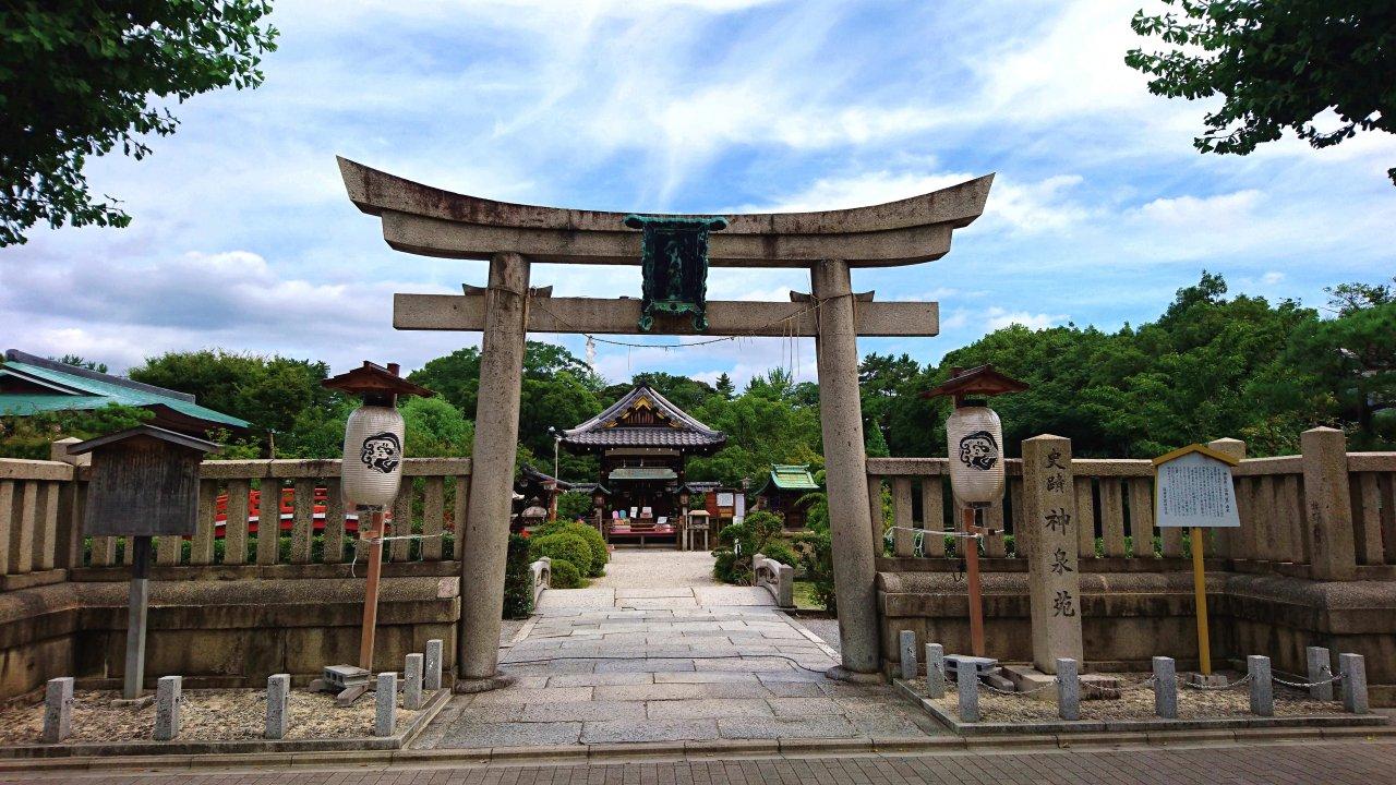 神泉苑 祇園祭発祥の地